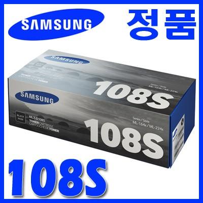 삼성 정품 MLT-D108S D108 108S 108 ML-1640/4161/1642/1652/2240/2241/1640K/1641K/1642K/1652K/2240K/2241K