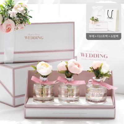아로니카 웨딩 기프트 세트 (더스트백+쇼핑백포함)