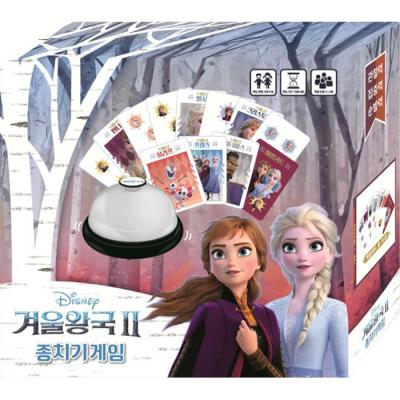 보드게임 - 겨울왕국 2 종치기 게임