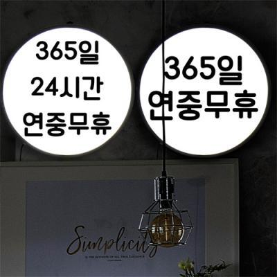 nh584-LED액자35R_연중무휴알림