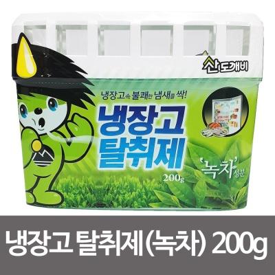 산도깨비 냉장고탈취제 녹차(200g) 음식물 냄새제거 W41F590