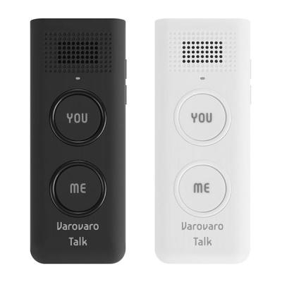 바로바로톡 PA-50 휴대용 블루투스 음성인식 통역기