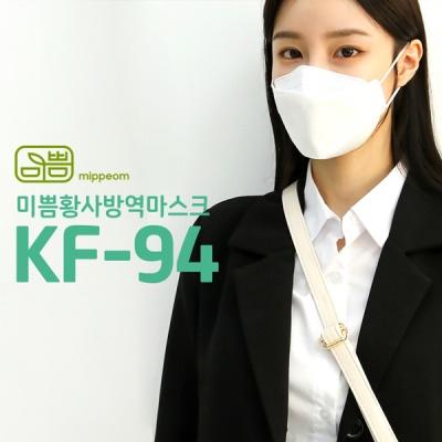 [1+1] 미쁨 KF94 마스크 25매입