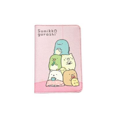 [스밋코구라시] 여권지갑(핑크)