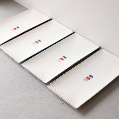 (메레신) 마인드터치 직사각 접시(대) - 4color