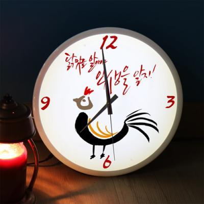 ng151-LED시계액자35R_닭맛을알아야인생을알지