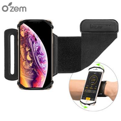 오젬 아이폰XS 탈부착 손목형 스마트폰 암밴드