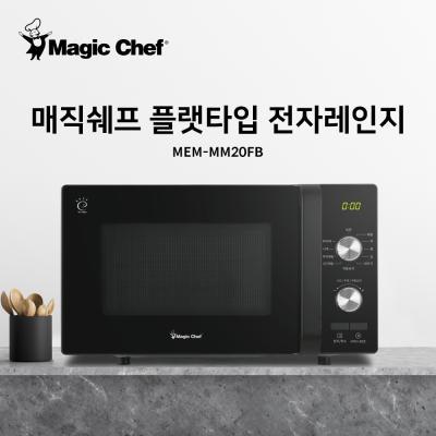 매직쉐프 플랫타입 전자레인지 20L 블랙 MEM-MM20FB