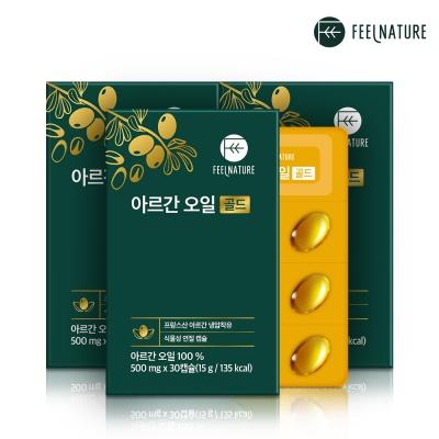 식용 아르간 오일 골드 식물성 오메가3 30캡슐 x3박스