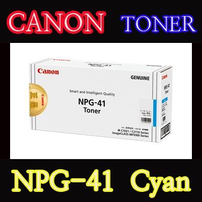 캐논(CANON) 토너 NPG-41 / Cyan / NPG41 / MF9370C / MF9370CK / MF9330C / iRC1028iF