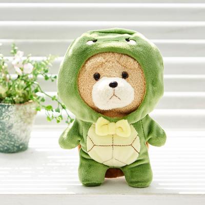 19곰테드 동물옷 거북이 꼬북 우주복 캐릭터 인형