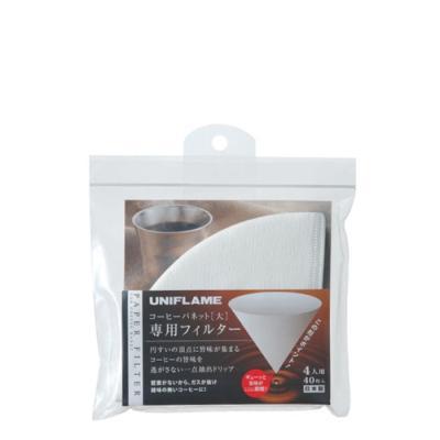 [유니프레임] 커피 바넷 전용 필터 (4인용) 여과지