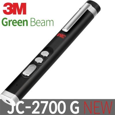3M JC-2700G NEW 레이저포인터 PPT 리모컨 프리젠터 무료 이니셜 각인