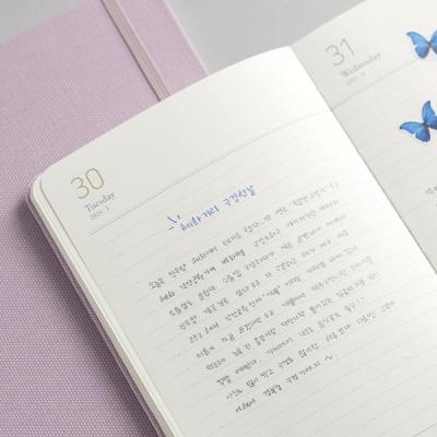 바이풀디자인_기억보관함 스몰_일간 2021