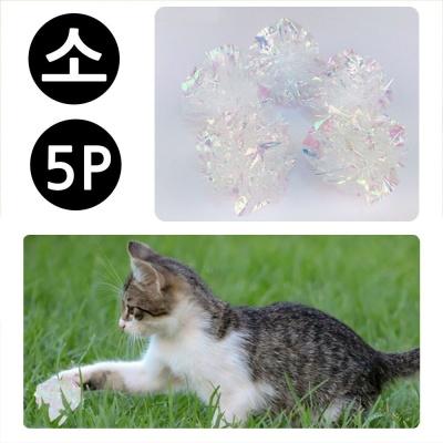 피플펫 펫블랑 고양이 바스락볼 (소) (5p)