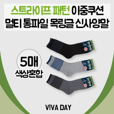 VIVADAY-CS15 목링글신사 26cm-5켤레(색상혼합)