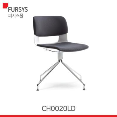 (CH0020LD) 퍼시스 의자/버튼/디자인의자/회의용의자