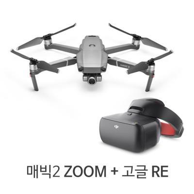 매빅2 줌&고글 레이싱 에디션 DJMV2000-2&DJGOG000-2