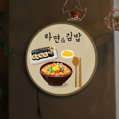 nh282-LED액자45R_라면엔김밥