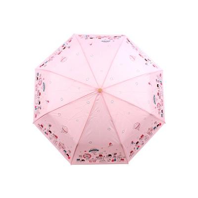 키티 완자 테마파크 우산