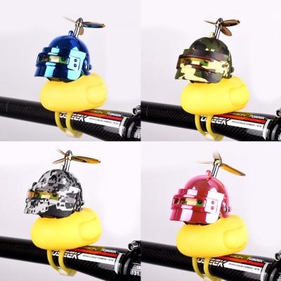 오리러버덕 프로펠러 헬멧 자전거 라이트 벨_골드C027