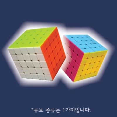 제이큐브 전문가용 정품 챔피언용 Jcube5