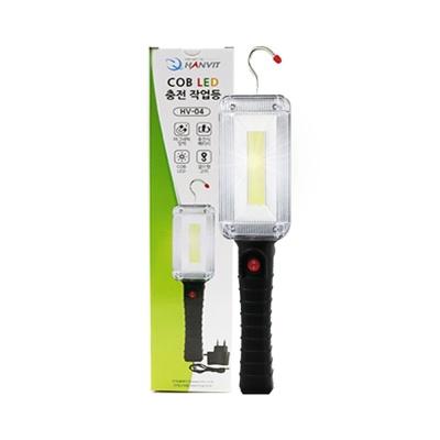 LED 충전용 작업등 카센터 낚시 등산 캠핑 산업 경비