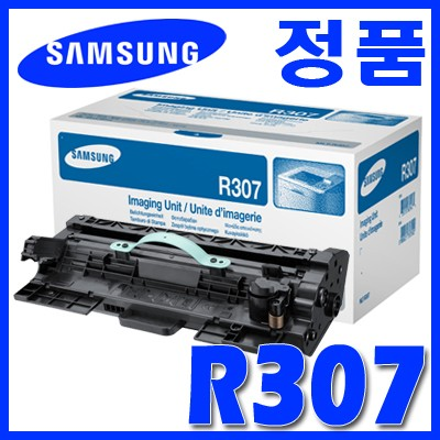 삼성 정품 MLT-R307 드럼 MLTR307 MLT307 307 ML-4510ND/5010ND/5015ND