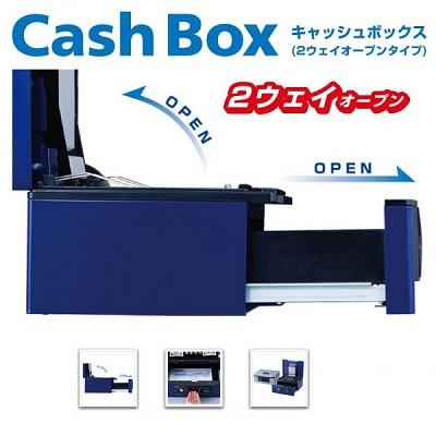 [CARL] 2 Way Open Type A4 수납 금고-일본 카알 캐쉬 박스 CB-D8760