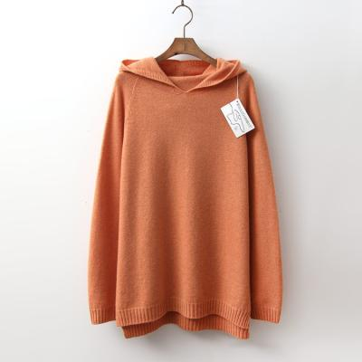 Laine Wool N Cashmere Hood Sweater