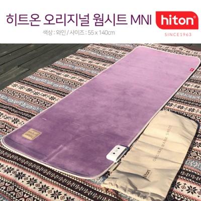 히트온 물세탁 웜시트 미니 전기매트 (와인색)