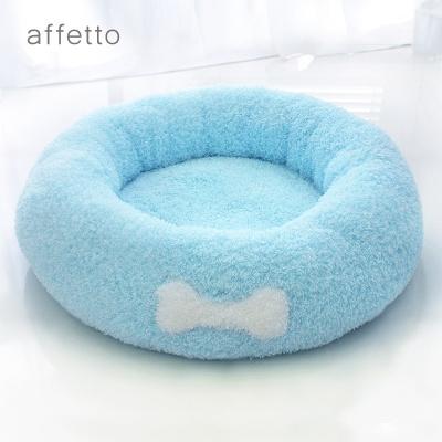 아페토 쿨 도넛방석 세트 XL