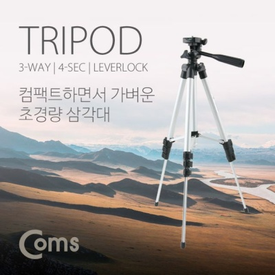 Coms 삼각대 폴더삽입식 수평계 셀카 촬영 카메라받침