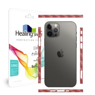 아이폰12 프로 카본와인 측면테두리 보호필름 1세트
