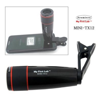 핸드폰 카메라 망원경(12X)