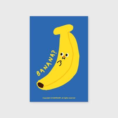 Im banana(엽서)