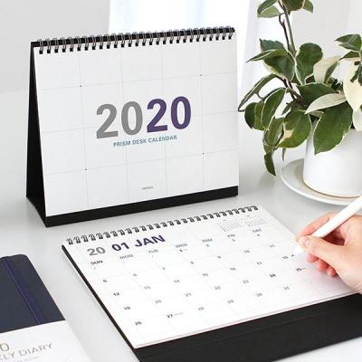 2020 프리즘 탁상용 달력