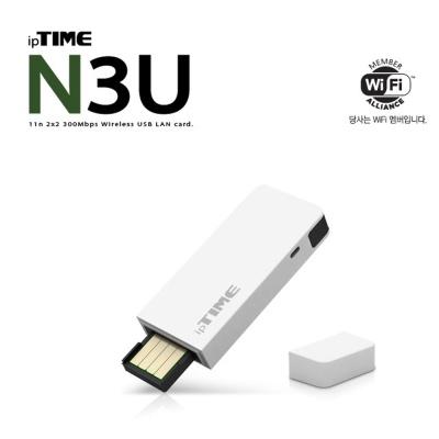 (아이피타임) ipTIME N3U 무선랜카드