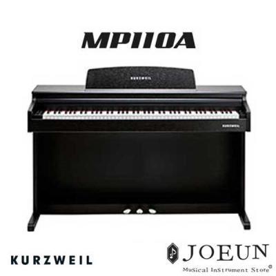 [커즈와일] 영창뮤직 MP110A 디지털피아노 (로즈우드_RS) 풀패키지