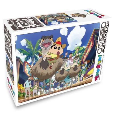 짱구는 못말려! 150pcs 직소퍼즐 모험액션