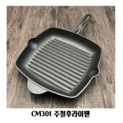 M301 주철후라이팬 캠핑 바베큐 그릴 고기불판