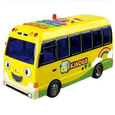 유아 멜로디 버스 자동차 장난감 어린이날 선물