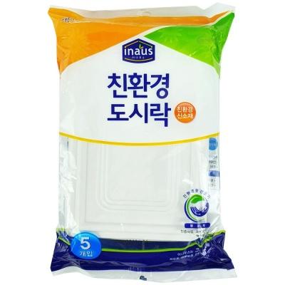 그린랲 크린랩 일회용도시락 5p 친 환경 캠핑