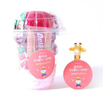밀크나라 거울공주 선물포장 24개셋트(투명컵)