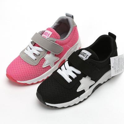 매직 티아라 조깅 유아동 주니어 운동화 신발