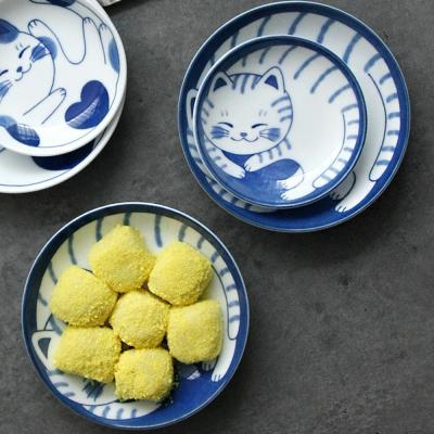 블루네코 접시 줄무늬 10cm
