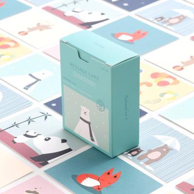 메세지 카드 - 비프렌드 ver.2