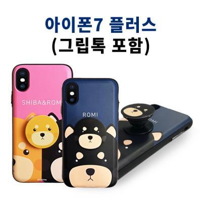 스터핀/시바앤로미도어범퍼케이스/아이폰7+/아이폰8+