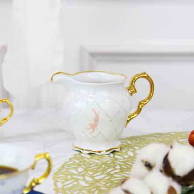 크리스토프바벨 우유 커피 도자기 크리머