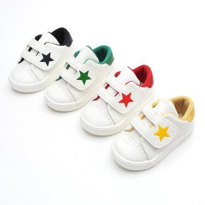 베이비솔 신호등 130-180 유아 키즈 운동화 신발
